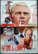 THOMAS CROWN AFFAIR JAPANESE B3 MOVIE POSTER R72 STEVE McQUEEN FAYE DUNAWAY