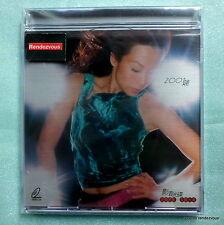 Sandy Lam V.RARE NEW Taiwan VCD Virgin 2001 Lian MV+Karaoke Better Man 林憶蓮 寂寞流星群