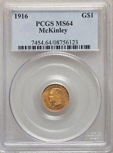 1916 G$1 McKinley Gold Dollar MS64 PCGS.