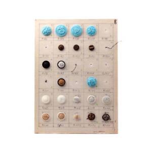 Sample card (21) vintage Czech glass buttons
