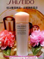 â—†Shiseidoâ—† Benefiance WrinkleResist24 Balancing Softener (25ml) Free Post!