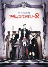 ADDAMS FAMILY VALUES - 1993 Japanese movie tie-in magazine