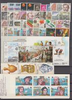 SPAIN - ESPAÑA - YEAR 1987 COMPLETE WITH ALL THE STAMPS MNH