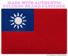 TAIWAN FLAG PATCH CHINA EMBROIDERED SOUVENIR CHINESE w/ VELCRO® Brand Fastener