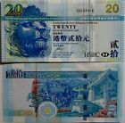 "BILLETE "" HONG KONG "" 20 DOLARES AÑO 2009 UNC PLANCHA"