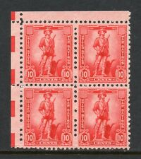 Scott# WS7, Mint, NH, Block of 4, VF, 10¢ War Savings Stamp, Electric Eye Marks