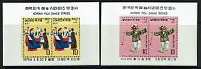 Korea SC# 935a and 936a, Mint Never Hinged, 935a tiny ink dot -  Lot 031917