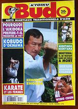 Arts Martiaux Kyoiku Budo n°9; Karaté et les femmes/ Bruce Lee; Le Wing Chun