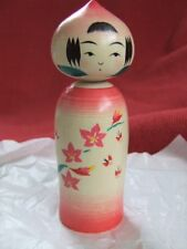 New Japanese wooden doll Peach kokeshi Kakizawa Yoshinobu Naruko