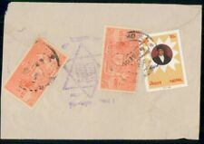 Mayfairstamps Nepal 1980s Multifranked Cover wwg4191