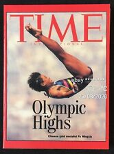 94' 伏明霞 Olympic Highs Chinese gold medalist Fu Mingxia TIME lady pocket Calendar