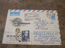 Russia FDC postcard - Airline / Airliner - Aviation interest