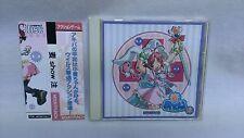"Doujin PC Game "" Mugi Show Chu "" Nurse Witch Komugi  Komugi-chan Action Japan"