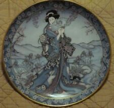 Princess Of The Iris Royal Doulton Limited Edition Franklin Mint Plate #Ha9982