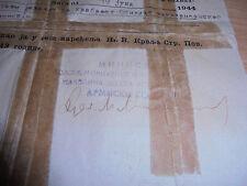 GENERAL DRAZA MIHAILOVIC ORIGINAL SIGNATURE SERBIA CHETNIK RAVNA GORA WWII (D)