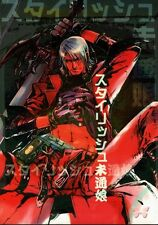 Devil May Cry HENTAI Doujinshi Comic Trish x Dante Stylish Virgin OBOKO MATSURI