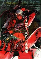 Devil May Cry HENTAI Doujinshi Comic Trish x Dante Stylish Virgin OBOKO MATSURI