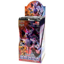 Pokemon Cards Strength Expansion Pack Ultra Force Booster 1 Display Box Korean