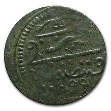 Ottoman Empire AH1099 (1687) Copper Mangir