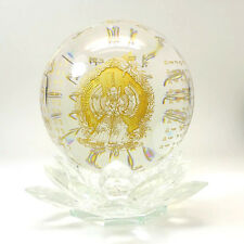 * Chinese New Year Feng Shui * White Umbrella Crystal Ball with Lotus Stand