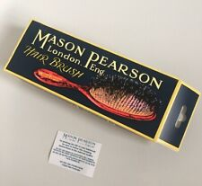 Empty Mason Pearson hair brush box B3 dark ruby