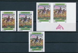 TURKMENISTAN 'HORSE & RIDER' #4, #13 VERMILLION, #14 CARMINE, #4 IMP PAIR; MNH