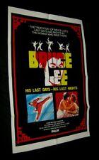 Original BRUCE LEE HIS LAST DAYS Li Xiao Long yu wo BRUCE LEE I LOVE YOU