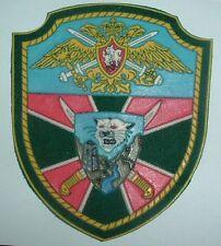 RUSSIAN PATCHES-FRONTIER GUARDS SERVICE ITUM-KALE DETACHMENT
