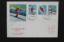 CHINA TAIWAN 1976 FDC Winter olympic games Insbruck