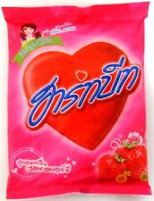SWEET & SOUR   Strawberry Flavour Candy Tropical Thai Fruit Heartbeat ThailandX2