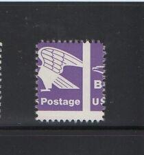 US Error stamps: Scott 1818 Eagle, bird. Misperf EFO, MNH!