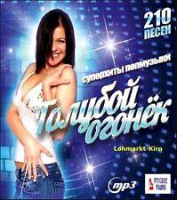 Import-Musik-CD 's aus Russland