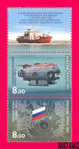 RUSSIA 2007 Polar Arctic DeepWater Expedition Ship Icebreaker Submarine Map Flag