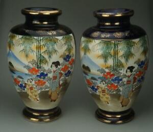 Pair of Satsuma Gosu Blue Japanese Large Matching Vases 1930's-1950's  ZE180