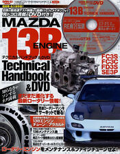 [BOOK+DVD] Mazda 13B Engine Technical Handbook RX-7 RX-8 FC3S FC3C FD3S SE3P