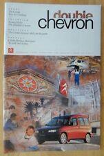 Citroen double chevron 1997 uk marketing in-house magazine brochure-edn 17 mehari
