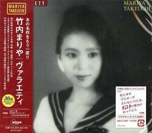 Mariya Takeuchi - Variety (30th Anniversary Edition) [New CD] Bonus Track, Rmst,