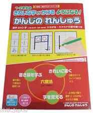 かんじれんしゅう Especificaciones días'ejercicios hiragana,katakana,kanji 240 personajes
