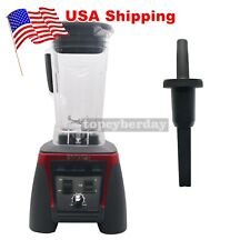 Bpa Free 3Hp 2200W Heavy Duty Commercial Blender Mixer Power Juicer 110V Red #Us