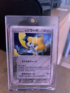 Pokemon _'s Jirachi 014/Play ULTRA RARE HOLO FOIL Japanese FAN CLUB PROMO