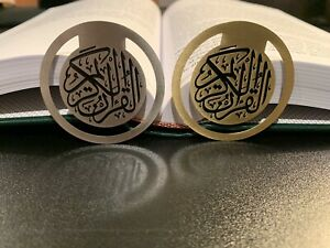 Bookmark Quran Clip Quran Bookmark Personalised Gift Islamic Gift Bookmarks