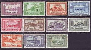 Maldive Islands 1960 SC 58-68 MNH Set