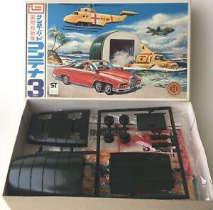 Imai Thunderbird 2 Pod #3. Thunderbirds Model Kit. Gerry Anderson. New in USA.