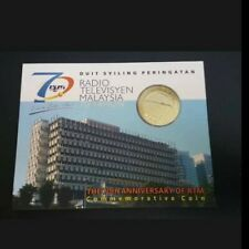 2016 rtm Nordic  coin card  UNC/BU perfect condition