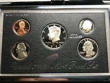 1995 SILVER PREMIER PROOF SET WITH BOX AND COA
