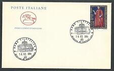 2004 ITALIA FDC CAVALLINO PETRARCA - CV2004