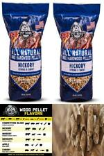 Two pack BBQ Grilling Pellets Hickory Hardwood Resealable Bag 20 lbs x 2