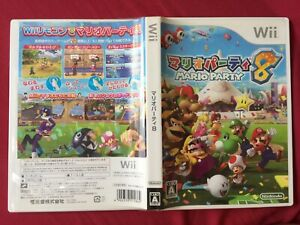 Wii MARIO PARTY 8 NTSC-J 2007 TESETD WORLD FREE POST