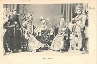 CPA CHINE AMOY ACTORS (cpa rare