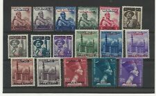 More details for egypt gaza 1955-6 set of 17 values to 500m all mint never hinged